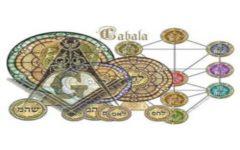 O que é Cabala e o que ela pode fazer de bom por você